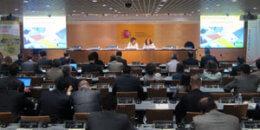 VIII Asamblea General de FutuRed