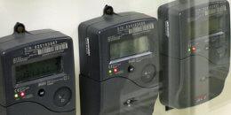 USmartConsumer, una iniciativa sobre los beneficios de Smart Meters