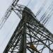 CNMC publica la Liquidación 14/2016 del sector eléctrico y las energías renovables
