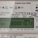 El proyecto de modernización de la red TEPCO supera los 10 millones de medidores y dispositivos instalados