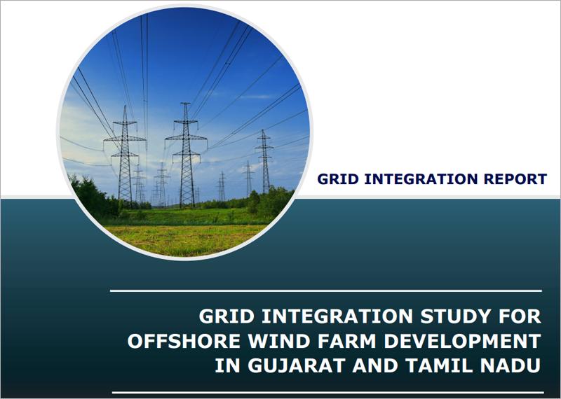 El informe trata de ser el comienzo de hoja de ruta por la que India quiere desarrollar la generación de energía eólica marina e integrar en la red esta energía.