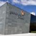 Más de 1,4 millones de dispositivos de medición instalados en Galicia son contadores inteligentes