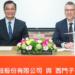 Siemens Gamesa suministrará 120 MW para ampliar el primer parque offshore de Taiwán
