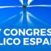 El IV Congreso Eólico Español analizará la situación de la energía eólica los días 26 y 27 de junio en Madrid