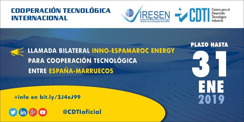 Anuncio de llamada bilateral de cooperación tecnológica para proyectos energéticos. España y Marruecos.