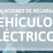 Una jornada en la Universitat Jaume I aborda las instalaciones de recarga de vehículos eléctricos