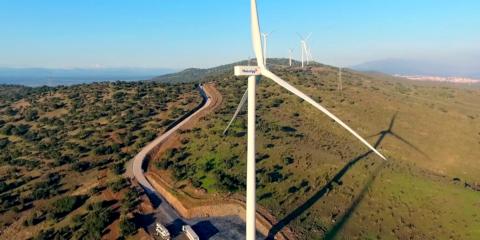 La energía eólica llega a Extremadura con la inauguración en Plasencia del parque Merengue