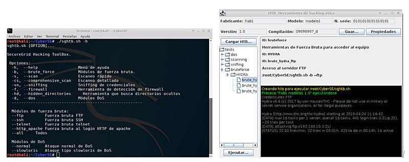 Interfaz vía línea de comandos