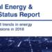 Las emisiones de CO2 relacionadas con la energía aumentan un 1,7% en 2018, según un informe de la AIE