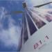 Acciona desarrolla un sistema híbrido de paneles fotovoltaicos orgánicos en torres eólicas