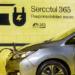 Cargadores universales y aptos para coches Tesla en los aparcamientos de la cadena hotelera Sercotel
