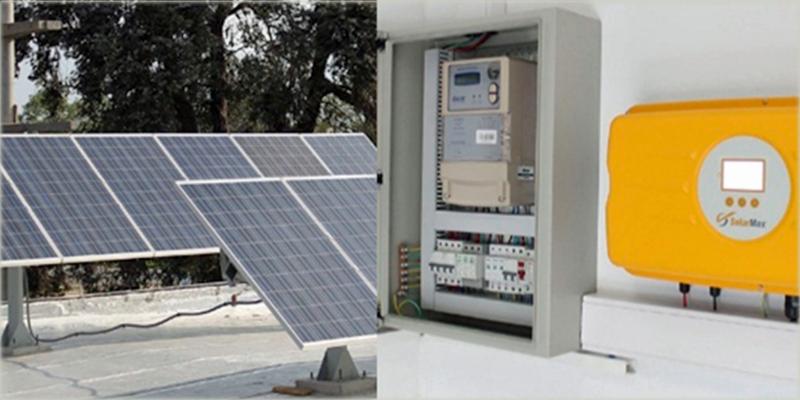 Sistema fotovoltaico instalado en la Universidad Nacional de Río Cuarto