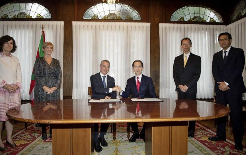 Acto de firma del acuerdo