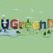 El Pacto Verde Europeo apuesta por la reducción de emisiones y la descarbonización del sistema energético