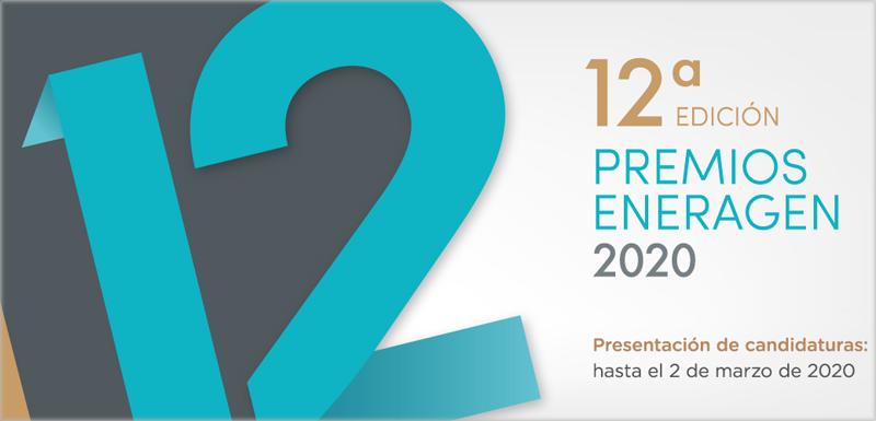 Cartel 12ª edición de los Premios Nacionales de Energía