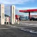 Ionity continúa su proyecto de expansión con una nueva instalación de carga ultrarrápida en Murcia