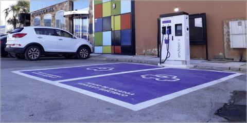 La provincia de Jaén cuenta con un nuevo punto de recarga rápida para la carga simultánea de dos vehículos eléctricos