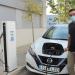 La Universidad de Zaragoza dispone de su primer punto de carga de vehículos eléctricos
