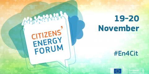 El Foro de la Energía de los Ciudadanos analizará el papel del consumidor energético en la UE