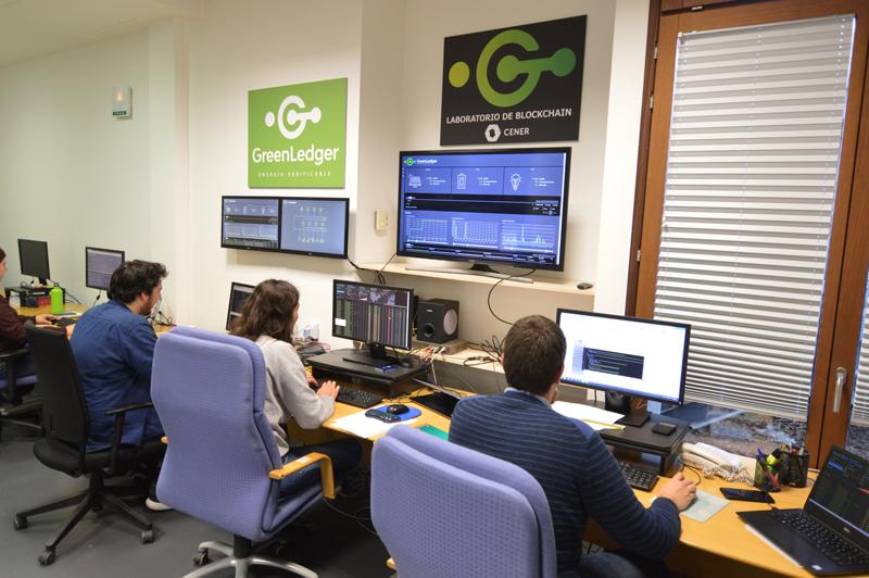 Laboratorio de blockchain de CENER