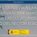 Abierta la consulta pública sobre la futura normativa para crear los 'sandboxes' en el sector eléctrico